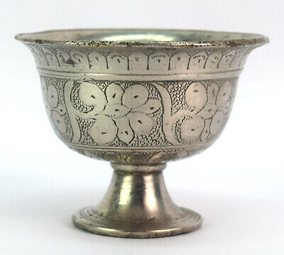 Vintage Indian Islamic Jaam Pot Floral Design Handcrafted Collectible. G7-915 US