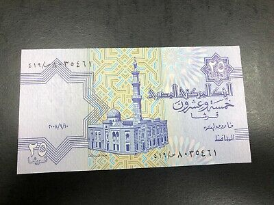 World Paper Money - Central Bank of Egypt 25 Piastres - Very Cool Banknote!!