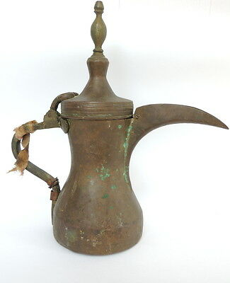 Antique Large Islamic Dallah Coffee Pot Arabian Middle Eastern Arabic Bedouin #