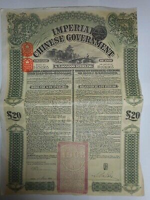 1908 Imperial CHINESE GOVERNMENT  GOLD LOAN