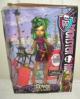 #4144 NRFB Mattel Monster High Scaris City of Frights Jinafire Long Doll