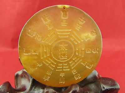 Chinese ancient Natural old jade hand carving Taiji eight hanging pendants B1243