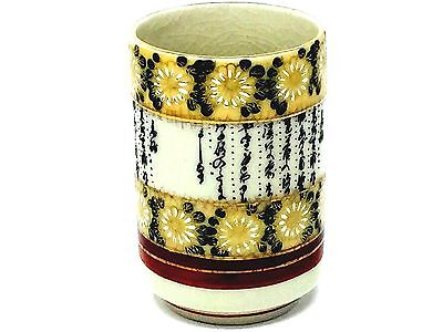 Porcelain Cup Chinese  w/writing around w/makers marking  Collectable