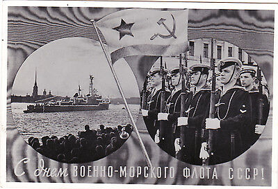 1958 VERY RARE PROPAGANDA NAVY DAY Sailors old Russian Soviet postcard
