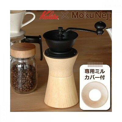 MokuNejiÔKalita Limited coffee mill grinder Japan With Tracking