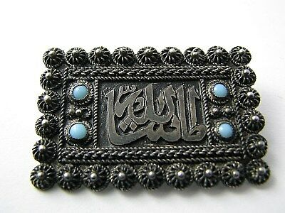 ISLAMIC ARABIC SILVER BROOCH PIN FILIGREE TURQUOISE ALLAH 900Silver Nu-Nu Turkey