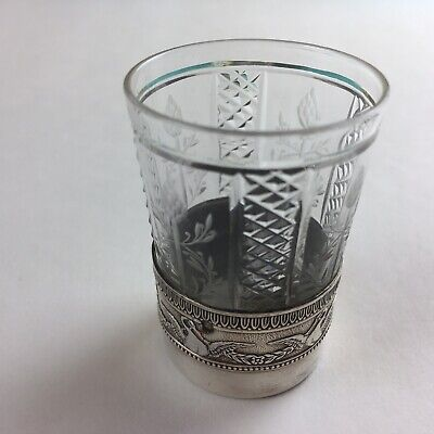 Antique Victorian Tiffany &co Shot Glass ,cup