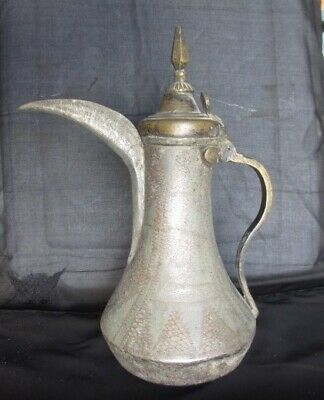 Arabian Islamic Tinned Etched Copper Dallah Coffee Pot