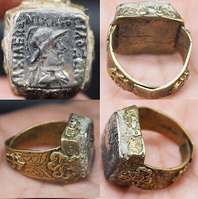 Tabloa Khanium Egypt Rare Old Brass Antique Ring With Unique Silver Coin #SR1196
