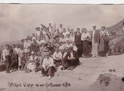 1939 Group of Tourists in Pyatigorsk men women Eagle old Russian antique photo