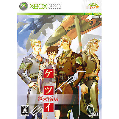 Used xbox360 KETSUI EXTRA Japan Import Shooter xbox 5pb Shooter Japanese Game