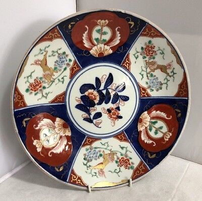 Antique Japanese Imari Hand Painted Charger Dish Plate Pretty