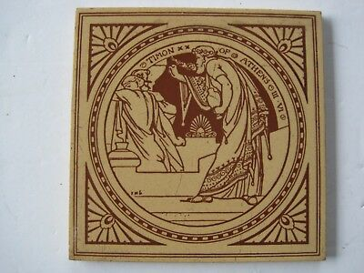 ANTIQUE VICTORIAN MINTON - MOYR SMITH SHAKESPEARE TILE - TIMON OF ATHENS c1874