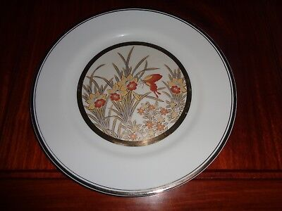 Chokin Japanese Large Collectors Plate BUTTERFLY AND DAFFODILS