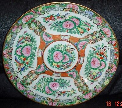 Authentic Hand Painted Vintage Chinese Decorative Collectors Plate #2
