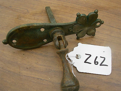 Pressed Steel Antique Wardrobe Handle