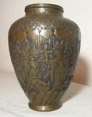 antique 19th century hand tooled copper Middle Eastern Persian figural urn vase