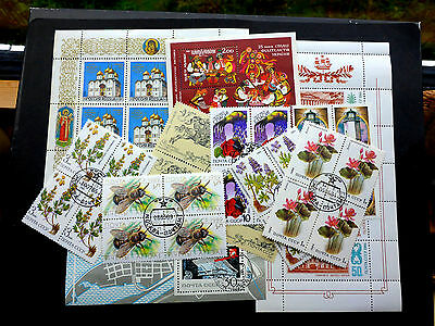 Russia Small Clean Collection Of Different Blocks And Mint S/Sheets