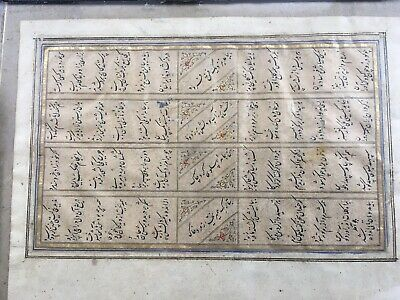 Antique Islamic Arabic Miniature Gilded Calligraphy Painting in Frame