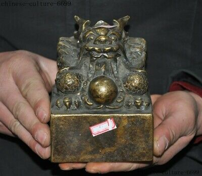 Ancient Old China dynasty bronze Dragon beast statue Seal stamp signet