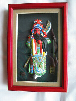 FENGYATANG HANDIECRAFTS - Model of the Characters in Peking Opera mit Rahme NEU!