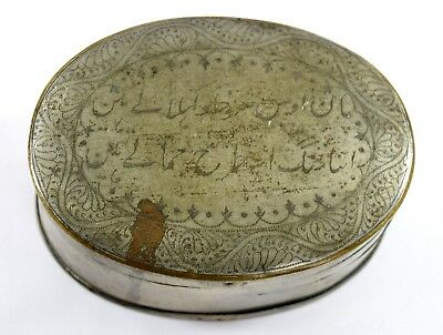 Antique Islamic calligraphy Old trinket Box Unique Rare Collectible. G3-63 US