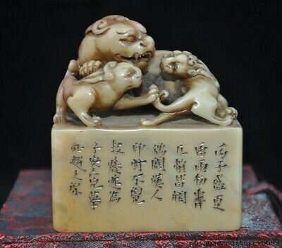 China Shoushan Stone carved Brave troops Pixiu beast statue Seal stamp signet
