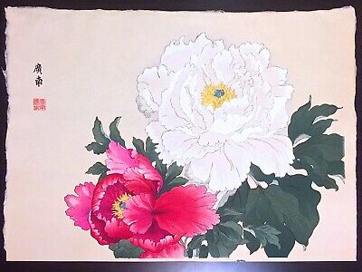 KONAN Orig Large Flower Woodcut Peony Series Antique Woodblock print Japan #03
