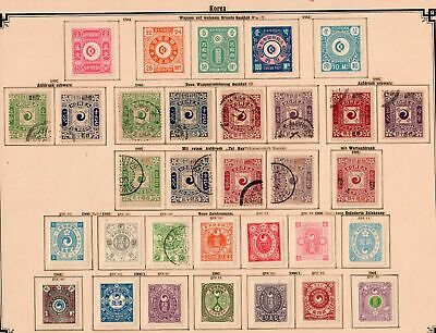 Corea stamp collection 1884-1903: nearly complete */o