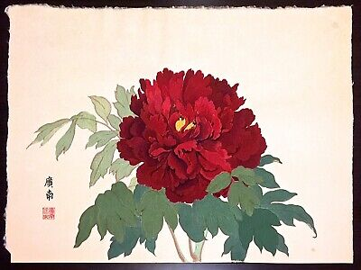 KONAN Orig Large Flower Woodcut Peony Series Antique Woodblock print Japan #06