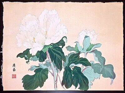 KONAN Orig Large Flower Woodcut Peony Series Antique Woodblock print Japan #11