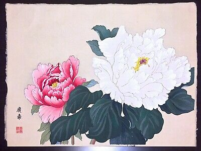 KONAN Orig Large Flower Woodcut Peony Series Antique Woodblock print Japan #14
