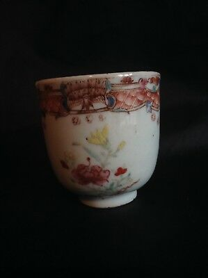 18th c Qianlong famille rose floral Cup with Bird border