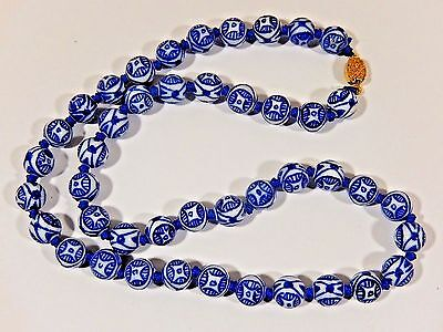 """CHINESE EXPORT HAND PAINTED & KNOTTED BLUE & WHITE 11.5mm SHOU BEAD 25"""" NECKLACE"""