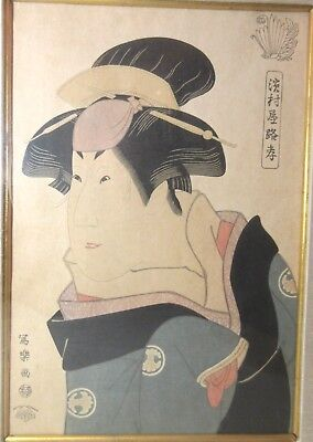antique Tōshūsai Sharaku Japanese woodblock Actor Segawa Kikunojō III Edo print