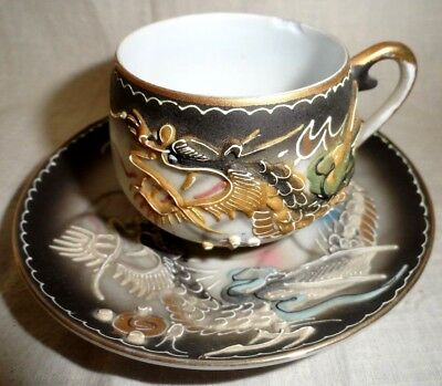 Asian DRAGON cup and saucer Japan marked 3D look antique