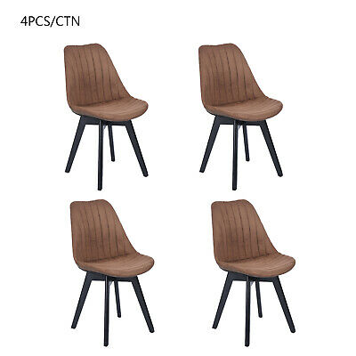 Mid-Century Modern Dining Room Chair Set Wooden Legs PU Leather Seat Suede 4PCS