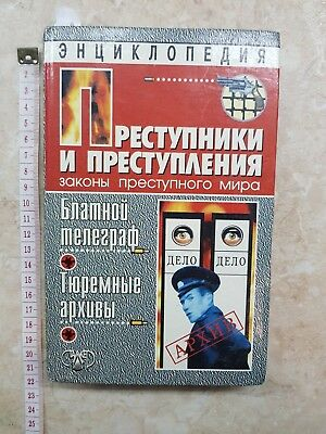 Crimes Criminals dictionary of slang Soviet Russian prison book fenya language