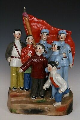 Chinese Beautiful Famille Rose Porcelain Cultural Revolution Characters Statues