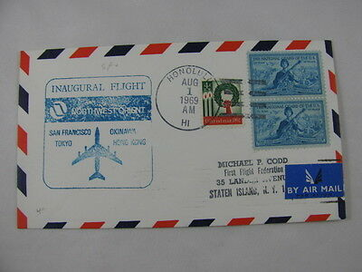FFC First Flight Inaugural Flight Christmas Military Honolulu San Fransisco 1969