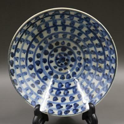 Chinese Old Blue and White Longevity Pattern Porcelain Bamboo-Hat Bowl