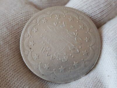 LARGE AUTHENTIC SILVER OTTOMAN COIN 20 Kurush Sultan Abdul Aziz AH1277 Year 13