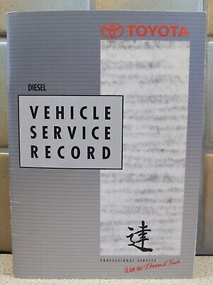 TOYOTA VEHICLE SERVICE RECORD BOOK - DIESEL MODELS 1980s / 1990s - BLANK GENUINE