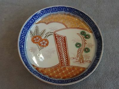 Antique 1900 Japan Handpainted Moriage Floral~Greek Key Motif Dish/Bowl 4 3/4""