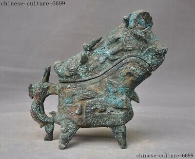 Ancient Chinese dynasty bronze ware sheep beast Zun Tank Crock Pot Jar container