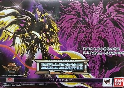 Myth Cloth Loki God Bandai Original New Saint Seiya Soul of Gold
