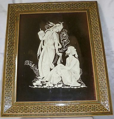 "Islamic Persian Miniature Art Handmade 15""x 12.3"" Picture + Khatam Inlaid Frame"