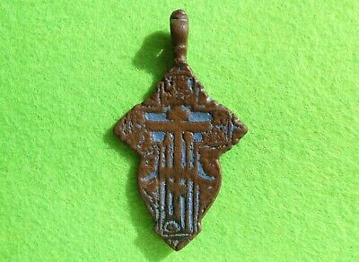 ANTIQUE 17-19th Cnt. Russian Orthodox Pectoral Cross Old Believers Christian #1