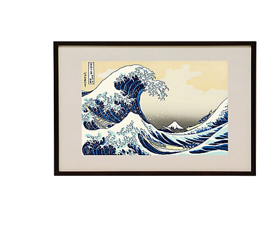 Hokusai Woodblock Print - The Great Wave off Kanagawa - 36 Views of Mt. Fuji