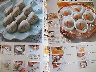 Chinese 87 Food Snack Cake Bun Party Dim Sum Dish Cook Recipes Reference Book